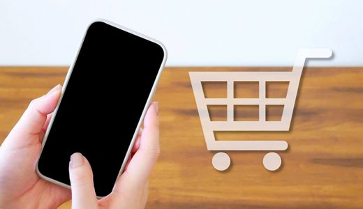 Shopifyで運営されているオンラインストア(ECサイト)で買い物をするメリット4選