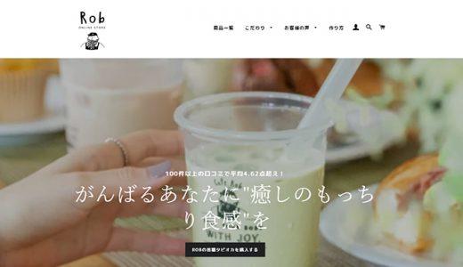 タピオカのEC『CafeRob』様